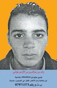 Ra'id Bin 'Iz al-Din Bin al-Az'ar Tawati