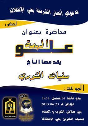 1016594_630080727005047_634159097_n 2.jpg